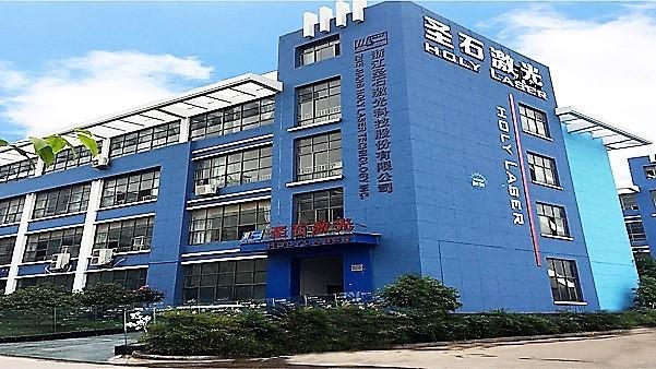 Oficinas principales en Yiwu, Zeijian,China